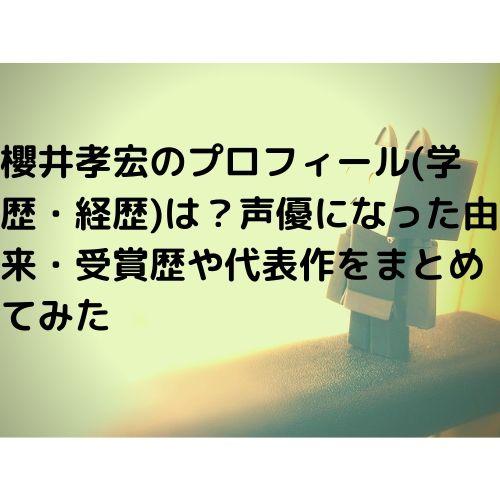 ポケモン 学歴